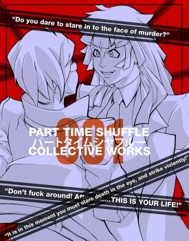 sdcc_001-copy_stupid_fucking_tumblr_rules-copy